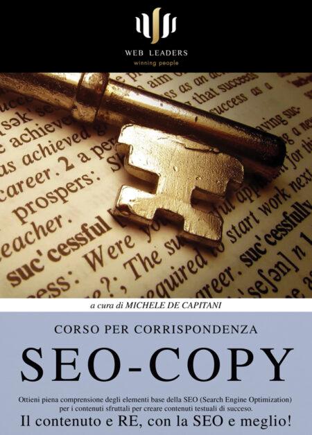 Corso per corrispondenza - SEO Copywriting